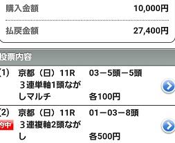 f:id:darayawa:20181118191237j:plain
