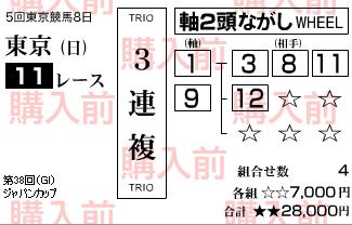 f:id:darayawa:20181125152836p:plain