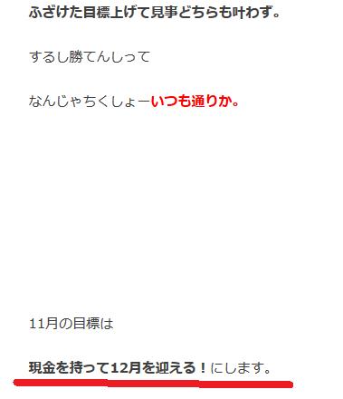 f:id:darayawa:20181204142759p:plain