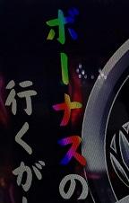 f:id:darayawa:20181227184823j:plain