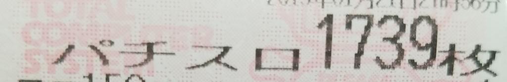 f:id:darayawa:20190128103352j:plain