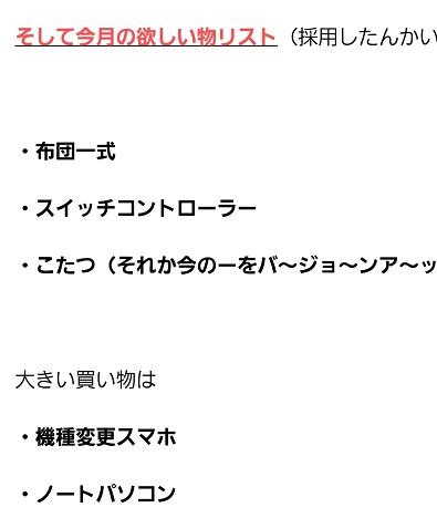 f:id:darayawa:20190209192406j:plain