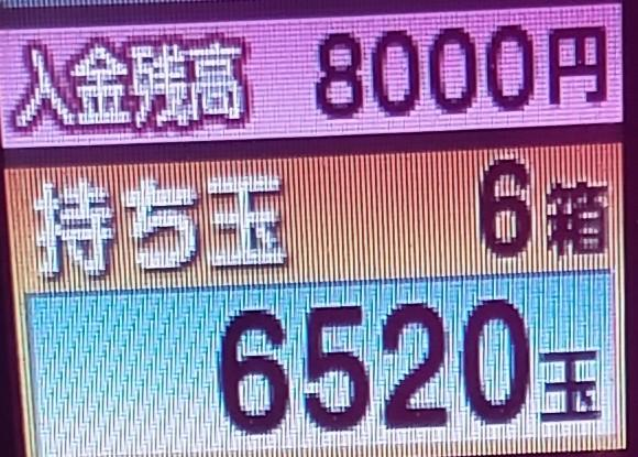 f:id:darayawa:20190210133619j:plain