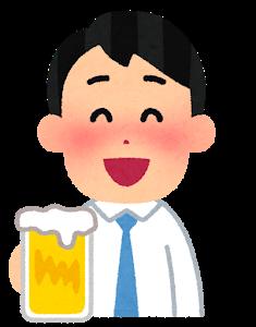 f:id:darayawa:20190210142355p:plain