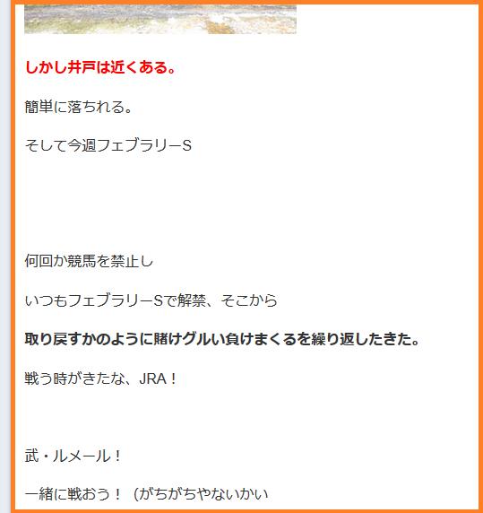 f:id:darayawa:20190219140308p:plain