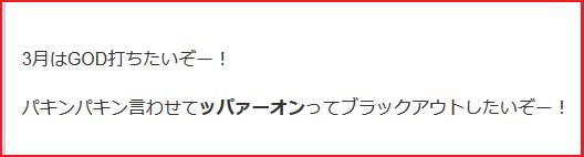 f:id:darayawa:20190405193243p:plain