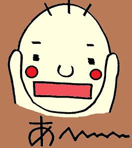 f:id:darayawa:20190419182923p:plain