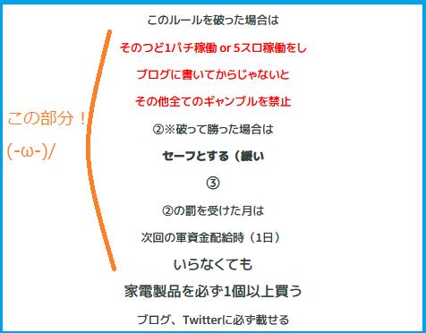 f:id:darayawa:20200309201702p:plain
