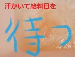 f:id:darayawa:20200424052202j:plain