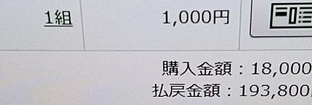 f:id:darayawa:20200516202003j:plain