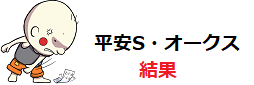 f:id:darayawa:20200527122651p:plain