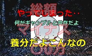 f:id:darayawa:20200802165928j:plain