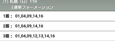 f:id:darayawa:20200830014922j:plain