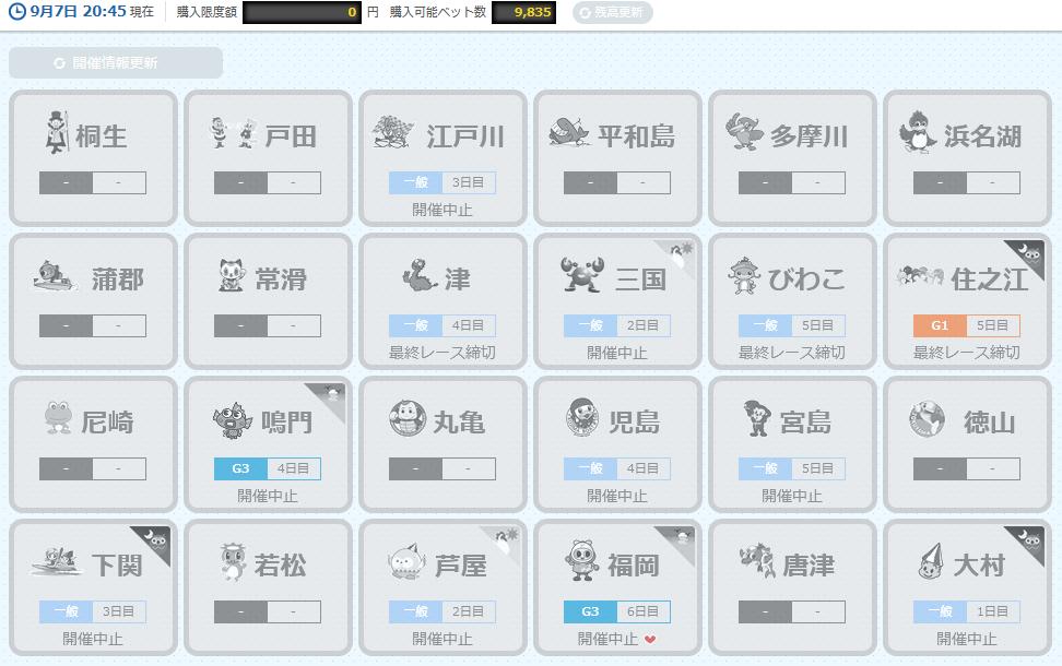 f:id:darayawa:20200909192247p:plain