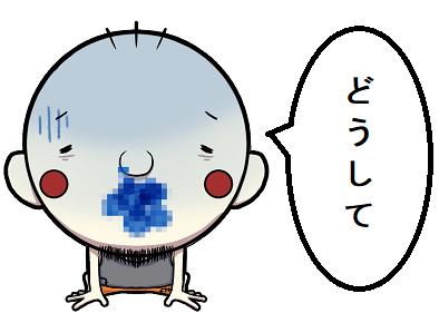 f:id:darayawa:20200920040200p:plain