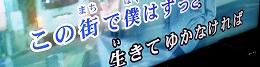 f:id:darayawa:20200925063149j:plain