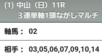 f:id:darayawa:20201006204943j:plain