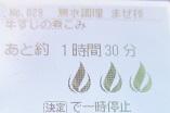 f:id:darayawa:20201125193349j:plain