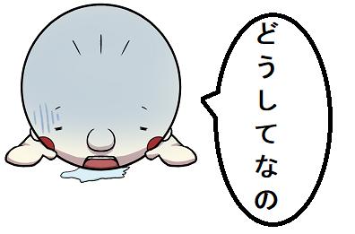 f:id:darayawa:20201212203347p:plain