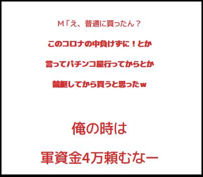 f:id:darayawa:20210116032402p:plain