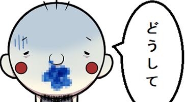f:id:darayawa:20210213215828p:plain