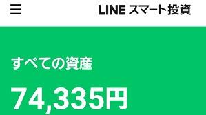 f:id:darayawa:20210213222145j:plain