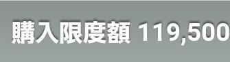 f:id:darayawa:20210213222800j:plain