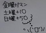 f:id:darayawa:20210329213630j:plain