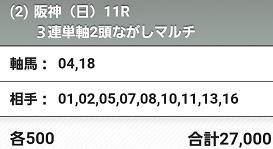 f:id:darayawa:20210413211933j:plain
