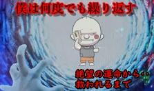 f:id:darayawa:20210419203208j:plain