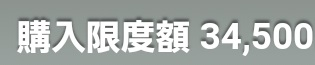 f:id:darayawa:20210512042207j:plain