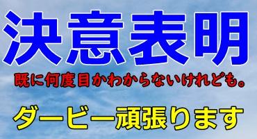 f:id:darayawa:20210527210206j:plain