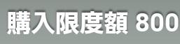 f:id:darayawa:20210610172337j:plain