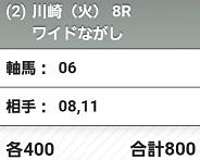f:id:darayawa:20210616012456j:plain