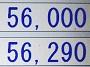 f:id:darayawa:20210725004303j:plain
