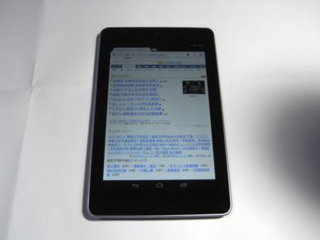 Nexus 7 表側