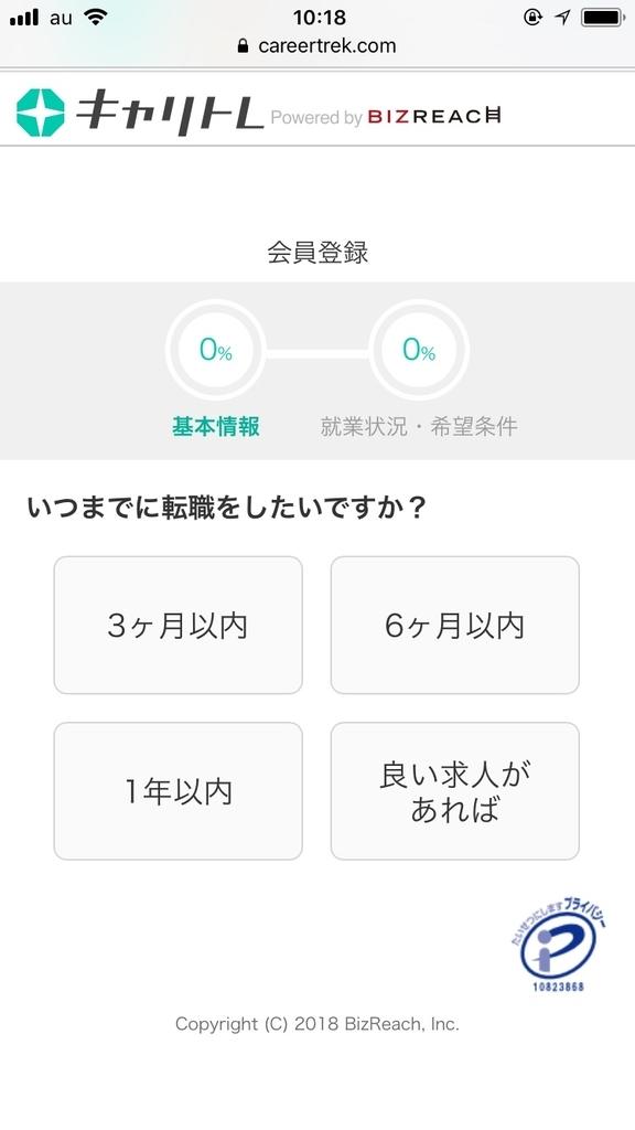 f:id:daremotsukawanai:20180908113105j:plain