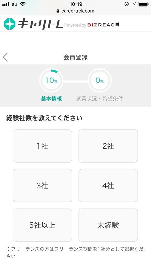 f:id:daremotsukawanai:20180908113253j:plain