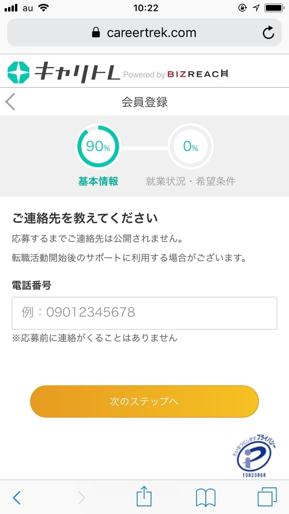 f:id:daremotsukawanai:20180908113347j:plain