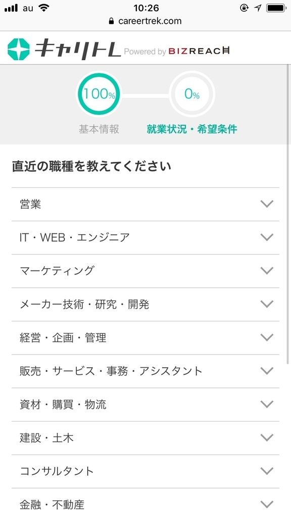 f:id:daremotsukawanai:20180908113535j:plain