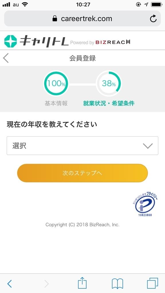 f:id:daremotsukawanai:20180908113604j:plain