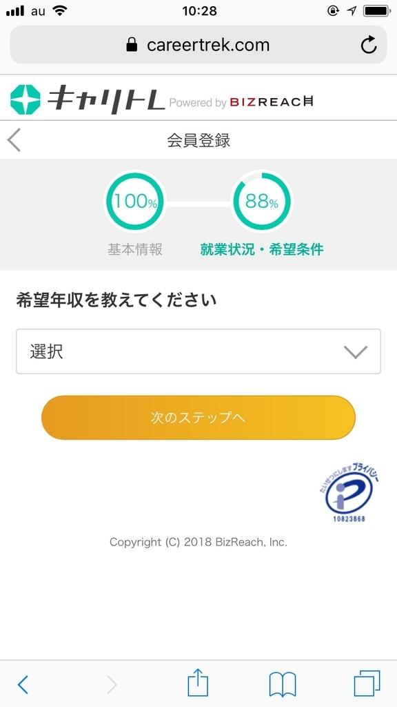 f:id:daremotsukawanai:20180908113723j:plain