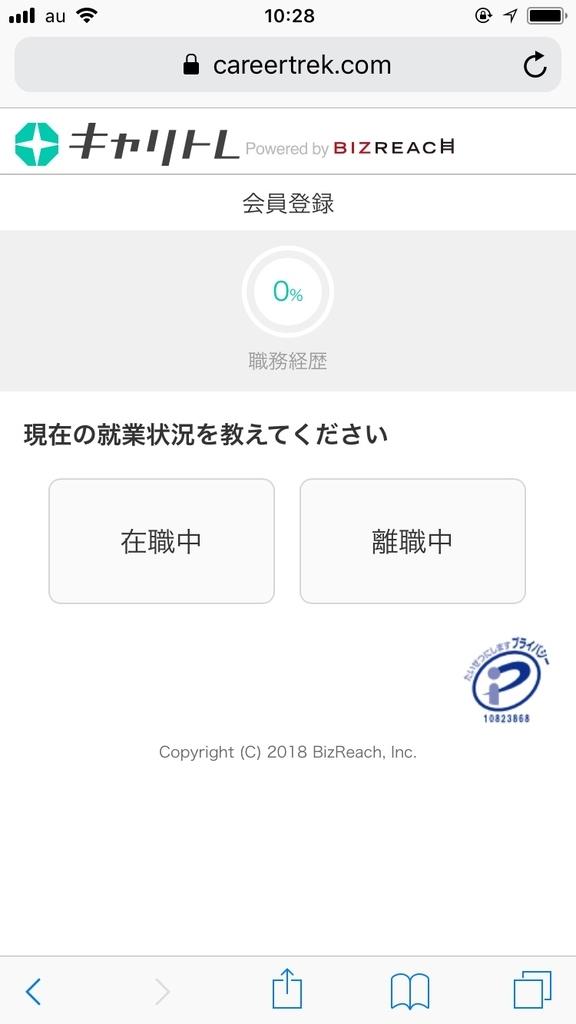 f:id:daremotsukawanai:20180908113833j:plain