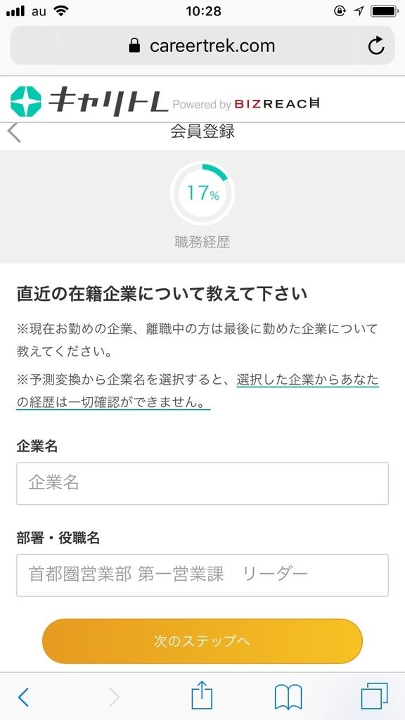 f:id:daremotsukawanai:20180908113840j:plain