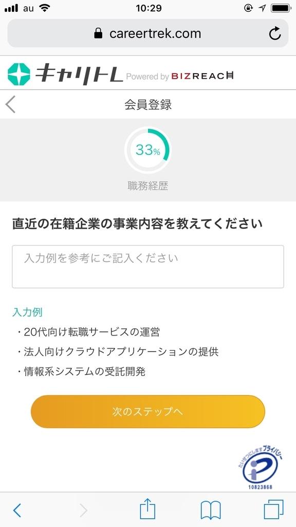 f:id:daremotsukawanai:20180908113854j:plain