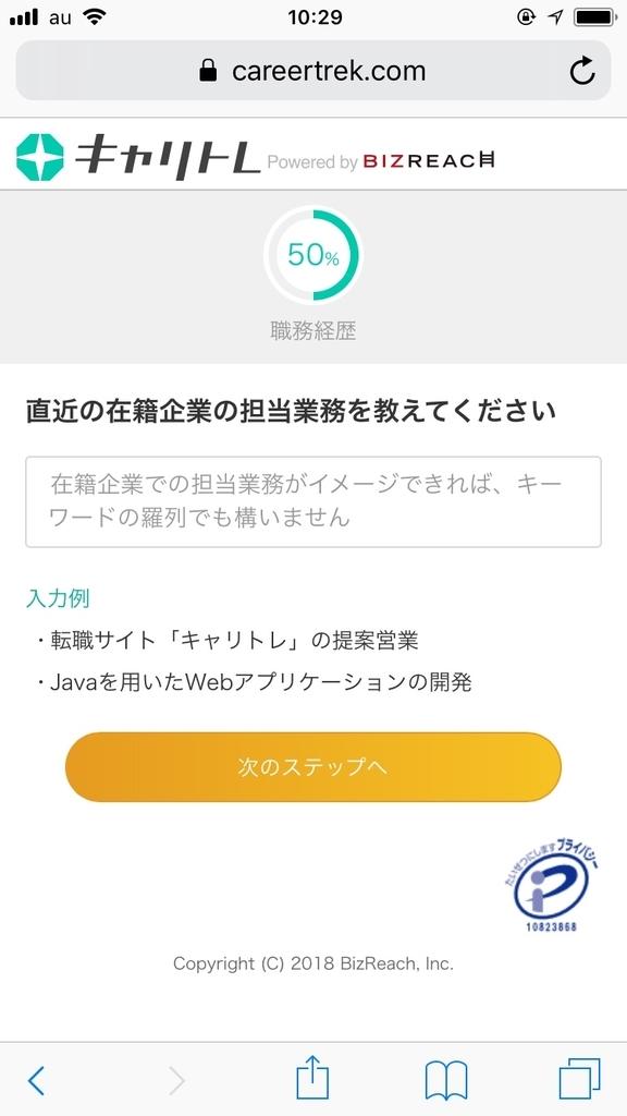 f:id:daremotsukawanai:20180908114002j:plain