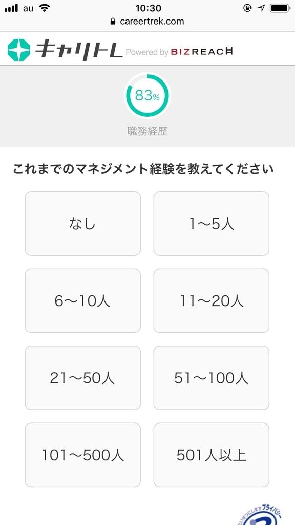 f:id:daremotsukawanai:20180908114041j:plain