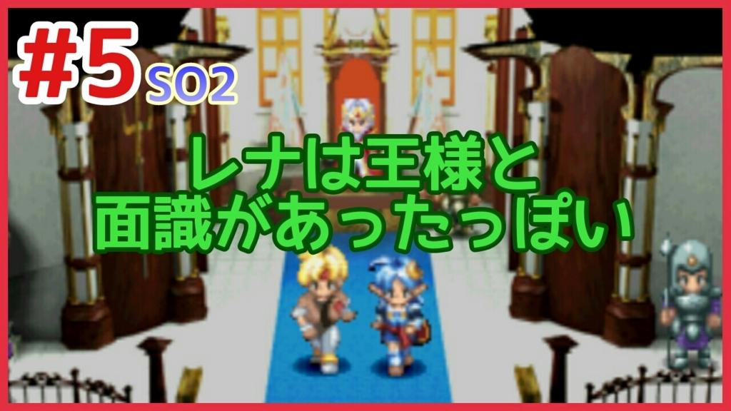 f:id:daretokunazassyokuvideos:20171214184145j:plain