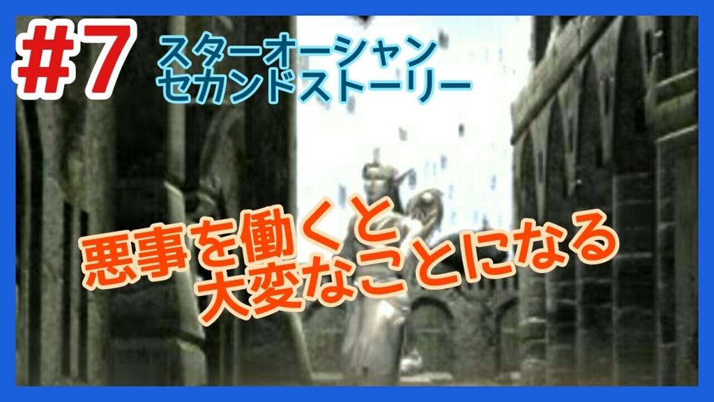 f:id:daretokunazassyokuvideos:20171220112421j:plain
