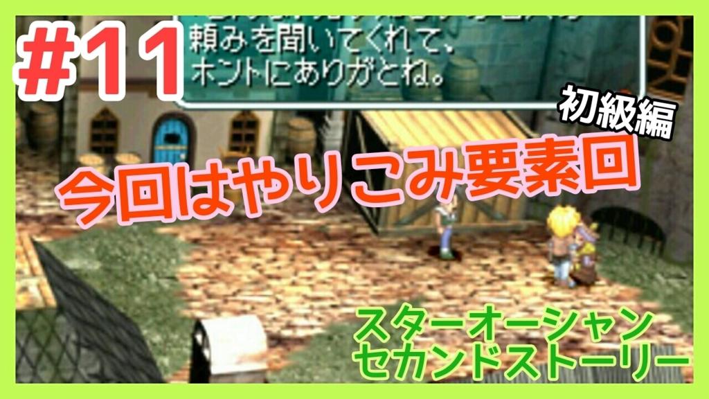 f:id:daretokunazassyokuvideos:20171228190109j:plain